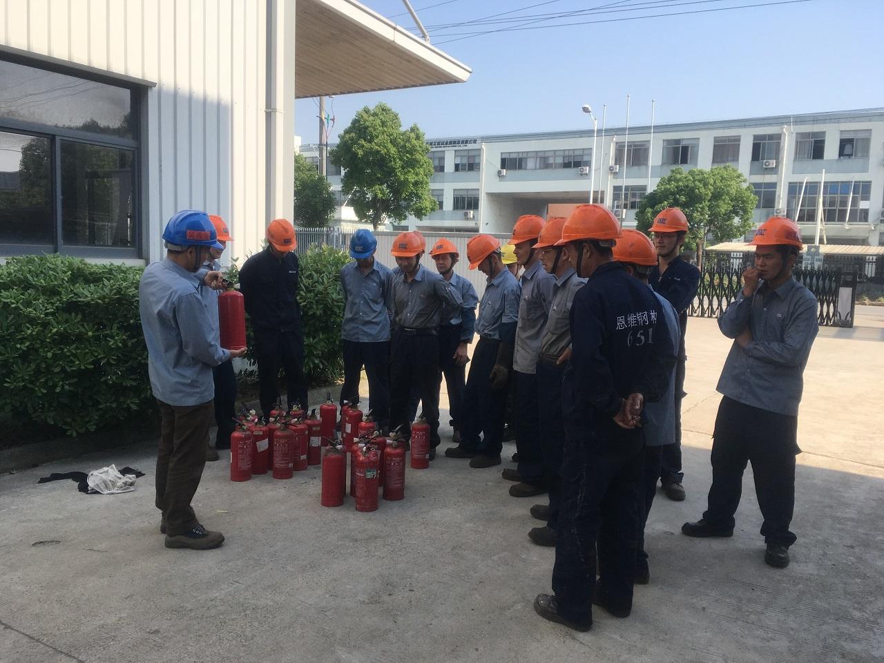 消防演習前培訓滅火器使用方法