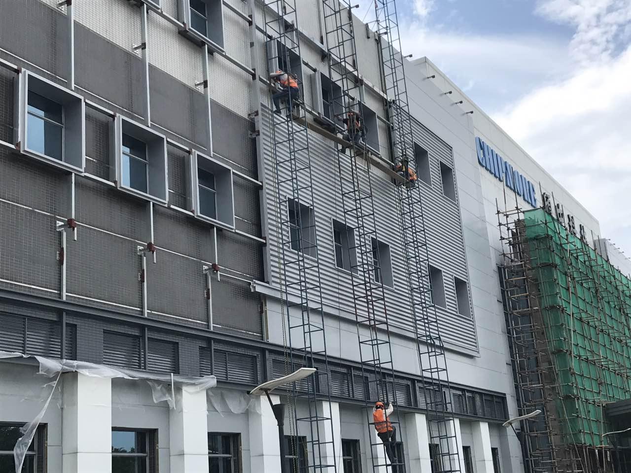 頎中科技(蘇州)有限公司